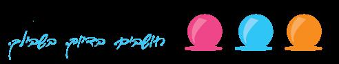 לוגו פרסומי ישראל